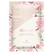 フェイシャルマスク桜/AGアルティメット(エージーアルティメット) 商品写真 3枚目