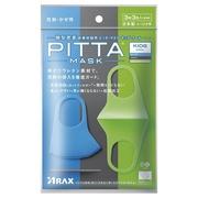 PITTA MASKKIDS COOL 3P3C/アラクス 商品写真