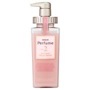 mixim Perfume モイストリペア シャンプー/ヘアトリートメントトリートメント 440g/mixim(ミクシム) 商品写真