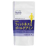 NEWフィットネスゴールドアミノ/Nalelu(ナレル) 商品写真