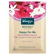 クナイプ バスソルト ハッピーフォーミー ロータス&ジャスミンの香り50g/クナイプ 商品写真