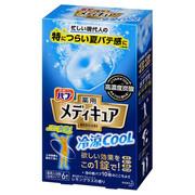 メディキュア 冷涼クール/バブ 商品写真