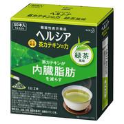 ヘルシア 茶カテキンの力 緑茶風味/花王 商品写真 2枚目
