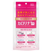 カロリナ酵素プラス/ODECO.MART(オデコマート) 商品写真