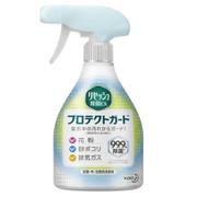 除菌EX プロテクトガード / リセッシュ