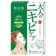 うるおい浸透マスク (アクネ)/肌美精 商品写真