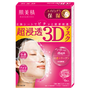 超浸透3Dマスクエイジングケア (保湿)/肌美精 商品写真