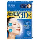 超浸透3Dマスクエイジングケア (美白)/肌美精 商品写真