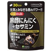黒酢にんにく+セサミン/医食同源ドットコム 商品写真