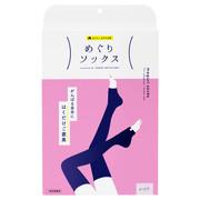 めぐりソックス 【おうち・おやすみ用】/eume 商品写真 1枚目