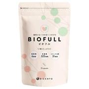 酪酸菌サプリメント BIOFULL/BIZENTO 商品写真
