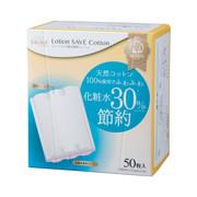 Lotion SAVE Cotton/LilyBell 商品写真 1枚目