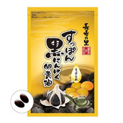 すっぽん黒にんにく卵黄油/長寿の里 商品写真