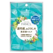 透明感&ひきしめ美容液マスク/ボタニカル フォース 商品写真
