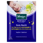 クナイプ グーテナハト バスソルト ホップ&バレリアンの香り分包タイプ/クナイプ 商品写真