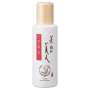 米ぬか美人 化粧水120ml/米ぬか美人 商品写真