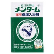 メンターム薬用保湿入浴剤