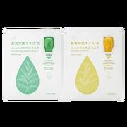 お茶の葉エキスとお茶の実オイルのフェイスマスク/健康コーポレーション 商品写真