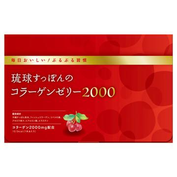 しまのや/琉球すっぽんのコラーゲンゼリー2000 商品写真 2枚目