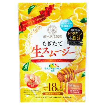 ジェイフロンティア/酵水素328選もぎたて生スムージー(はちみつレモンジンジャー味) 商品写真 2枚目