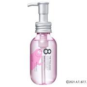 エイトザタラソ リペアショット&EXモイスト 美容液オイルバーバパパ(数量限定)/ステラシード 商品写真