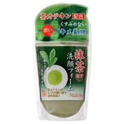 抹茶配合洗顔フォーム N130g(パウチタイプ)/ユゼ化粧品 商品写真