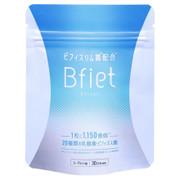 ビフィスリム菌 サプリメント Bfiet / DearEat