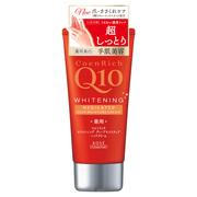 薬用ホワイトニング ハンドクリーム ディープモイスチュア/コエンリッチQ10 商品写真