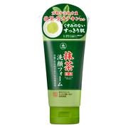 抹茶配合洗顔フォーム N130g(チューブタイプ)/ユゼ化粧品 商品写真