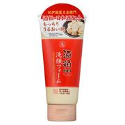 酒粕配合洗顔フォーム N/ユゼ化粧品 商品写真 1枚目