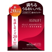 アスタリフト ジェリー アクアリスタ20g/アスタリフト 商品写真