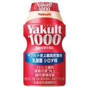 Yakult(ヤクルト)1000/ヤクルト 商品写真 1枚目