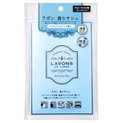 香りサシェ(香り袋)ブルーミングブルー/ラボン ルランジェ 商品写真 1枚目