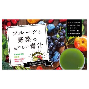 Re:fata/フルーツと野菜のおいしい青汁 商品写真 2枚目