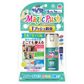 ピレパラアース / 消臭ピレパラアース Magic Push