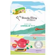 台湾阿里山茶マスク/我的美麗日記(私のきれい日記) 商品写真