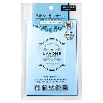 ラボン/香りサシェ(香り袋)ブルーミングブルー 商品写真 2枚目
