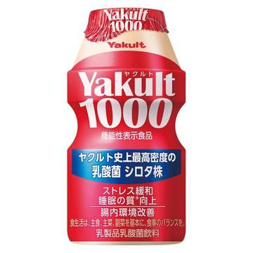 ヤクルト/Yakult(ヤクルト) 1000 商品写真 2枚目