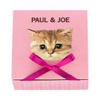 ラッピング ボックス / ポール & ジョー ボーテ
