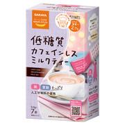 低糖質カフェインレスミルクティー/ロカボスタイル 商品写真