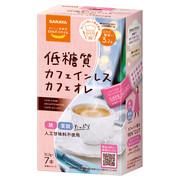 低糖質カフェインレスカフェオレ/ロカボスタイル 商品写真