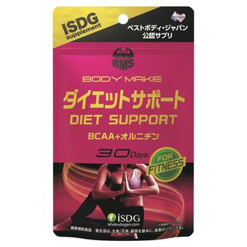 BCAAとオルニチン配合の「ダイエットサポート」 / 医食同源ドットコム
