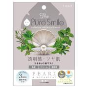 プレミアムセラム マスクボックス 真珠/ピュアスマイル 商品写真