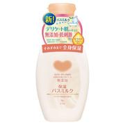 カウブランド 無添加保湿バスミルク/カウブランド無添加 商品写真 1枚目