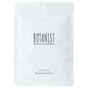 ボタニカルシートマスク126ml(7枚入り)/BOTANIST(ボタニスト) 商品写真