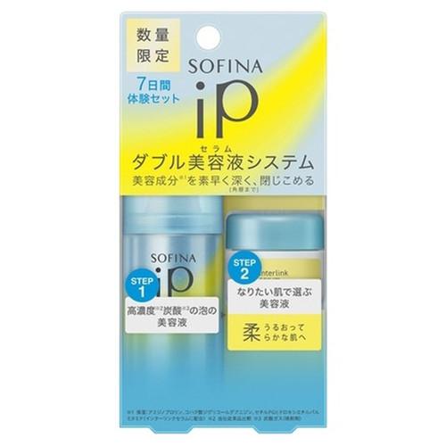 ベースケア セラム<土台美容液> 柔らか / SOFINA iP 商品写真 1枚目