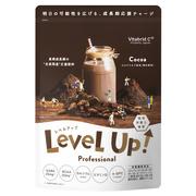 レベルアップ プロフェッショナルココアミルク風味/ビタブリッドジャパン 商品写真