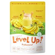 レベルアップ プロフェッショナルバナナミルク風味/ビタブリッドジャパン 商品写真