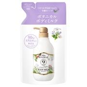 ダイアンボタニカル ボディミルク モイストリラックス シトラスハーブの香り400ml(詰め替え用)/モイストダイアン 商品写真