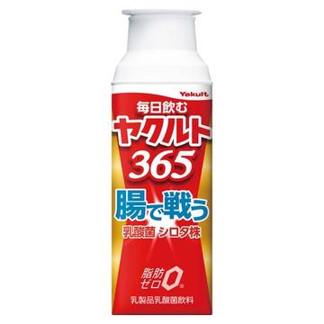 ヤクルト/毎日飲むヤクルト365 商品写真 2枚目